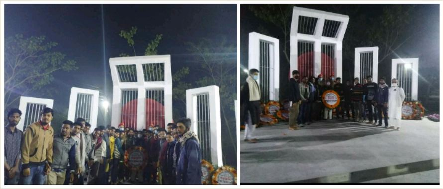 বশেমুরবিপ্রবি'তে একুশের প্রথম প্রহরে ভাষা শহীদদের প্রতি বিনম্র শ্রদ্ধা