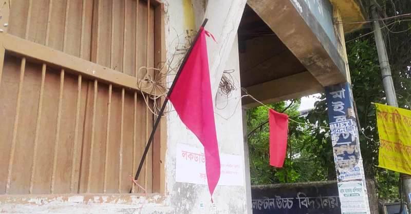 ভারতীয় ভ্যারিয়েন্ট ধরন শনাক্তদের বাড়িতে লাল পতাকা